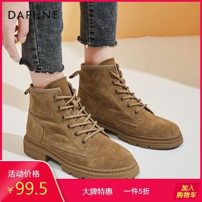 達芙妮2019新款真牛皮馬丁靴女網紅瘦瘦短靴冬超酷英倫風沙漠靴