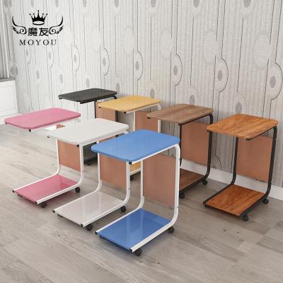 魔友MOYOU邊幾可移動小茶幾簡約沙發邊桌邊柜角幾方幾床頭小桌子置物架