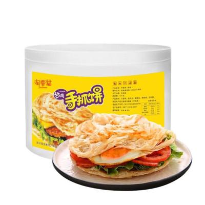 淘栗貓 手抓餅60g*20片裝庭裝臺灣風味兒童生鮮營養早餐