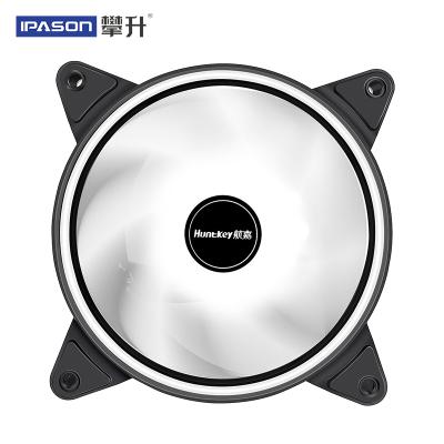 IPASON/攀升 航嘉臺式炫光靜音光輪電腦機箱風扇12cm機箱散熱風扇 白色光輪風扇