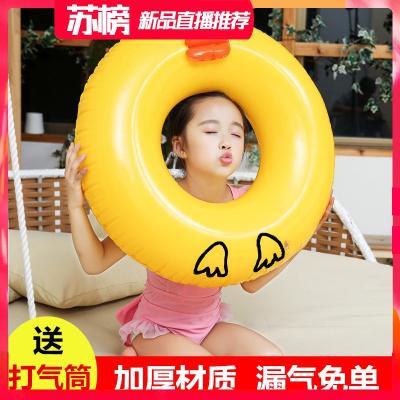 兒童游泳圈女童腋下救生圈幼兒小孩趴圈小童寶寶泳圈裝備