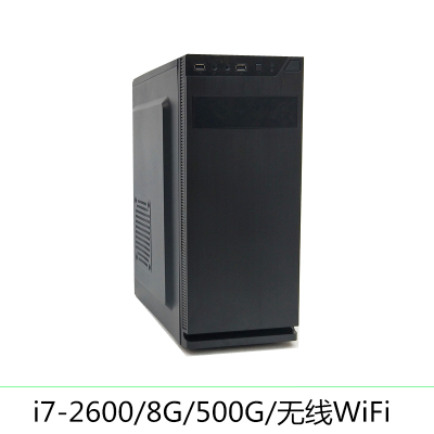 【二手95新】臺式機 組裝機 辦公家用主機 i3 i5 i7 雙核四核 新機箱 配置6:i7-2600/8G/500G