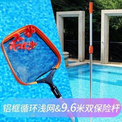 游泳池捞网 清洁设备打捞工具 浅叶网 加密铝框 网可替换