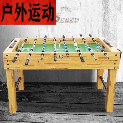 蘇寧好店標準桌上足球桌木紋足球桌8桿足球機兒童游戲臺5959新款