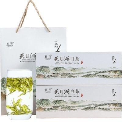 預售天目湖白茶2020新茶 溧陽白茶明前春茶特產茶葉禮盒裝200g