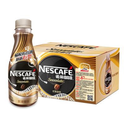 雀巢咖啡(Nescafe) 絲滑拿鐵口味 即飲雀巢咖啡飲料 268ml*15瓶 整箱