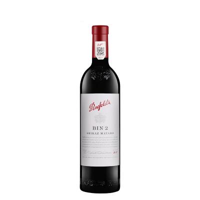 Penfolds奔富BIN2设拉子玛塔罗红葡萄酒 750ml 单瓶装