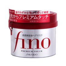 Shiseido资生堂FINO发膜高渗透固发润发护发膜230g滋润营养染烫修护改善毛躁日本进口适合所有发质受损发质 通用