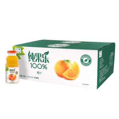 百事 纯果乐 Tropicana 100%橙汁 果汁 250ml*24瓶 百事系列荣誉产品