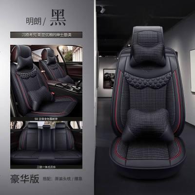 致駕北京現代瑞納朗動悅動專用座套全包圍亞麻轎車座椅春夏季汽車其他