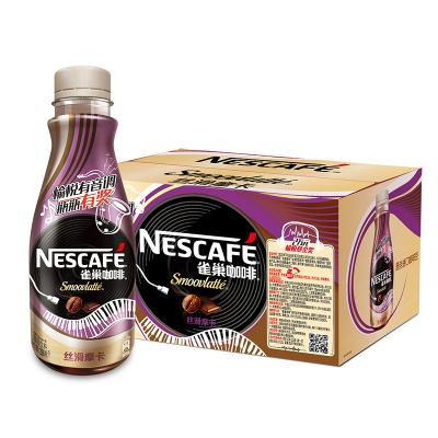 雀巢咖啡(Nescafe) 絲滑摩卡口味 即飲雀巢咖啡飲料 268ml*15瓶 整箱