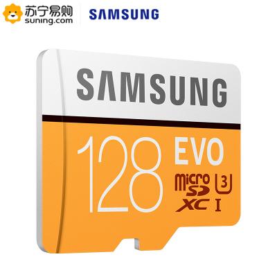 三星 128g存儲卡 CLASS10 4K視頻 手機行車記錄儀相機無人機tf卡 ns游戲機switch存儲卡通用