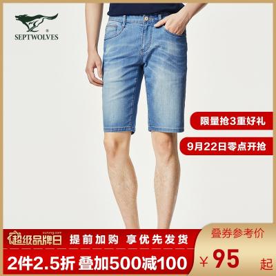 【預估價95】七匹狼牛仔短款男2019夏季時尚都市潮流青年寬松透氣牛仔短褲