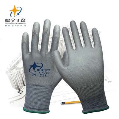 2雙 508涂掌勞保手套 白尼龍舒適防靜電打包透氣手套 定制