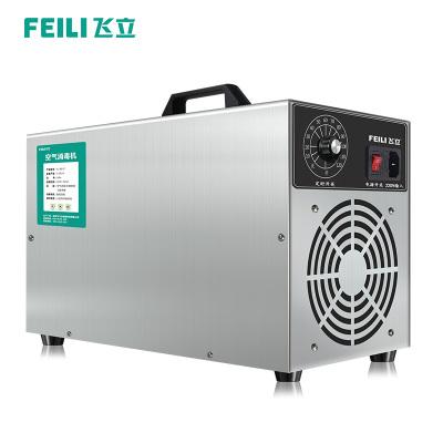 飛立FL-803S臭氧發生器家用除甲醛汽車臭氧消毒機空氣殺菌臭氧機