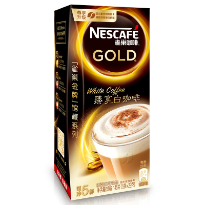 雀巢咖啡礼盒装_雀巢咖啡_雀巢咖啡推荐 - 苏宁易购