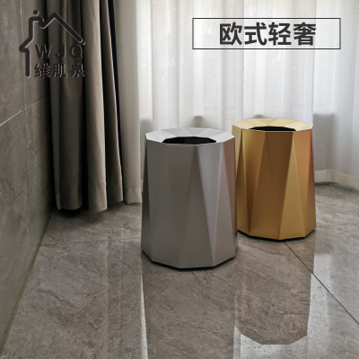 維肌泉垃圾桶家用可愛少女臥室客廳現代輕奢ins風創意高檔商用大號
