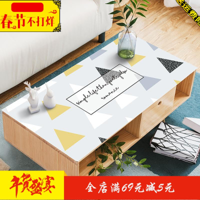 软玻璃茶几桌垫防水防烫防油免洗pvc桌布北欧风长方形餐桌台布
