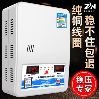 佳宝稳压器220v全自动家用单相超低压空调冰箱电脑大功率电源 15000w