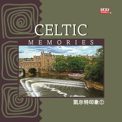 世界音樂 凱爾特印象1 純音樂 老式留聲機黑膠老唱片12寸碟片lp