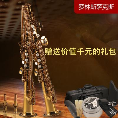 Rollins罗林斯 降B调高音萨克斯乐器 rss-9902 正品成人高音萨克斯乐器