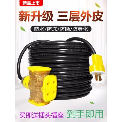 家具好货纯铜电缆线户外电源线2芯电线软线两心铜心护套线家用电线插头带线2.5平方护套线放心购