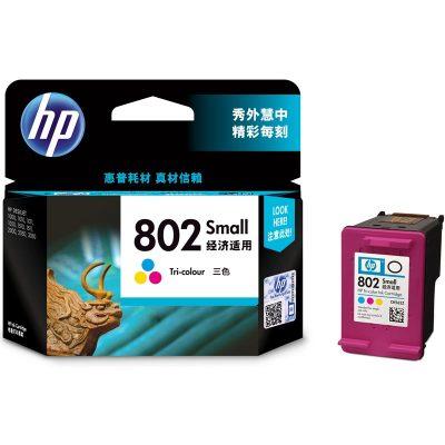 惠普(HP)CH562ZZ 802s彩色墨盒(適用HP Deskjet 1050/2050/1010/1000)