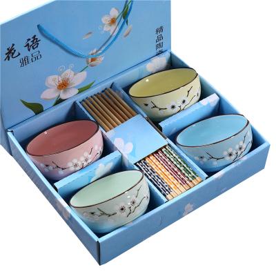彩帮 日式创意家用吃饭陶瓷碗套装饭碗碗筷套装礼品餐具礼盒装婚庆回礼5