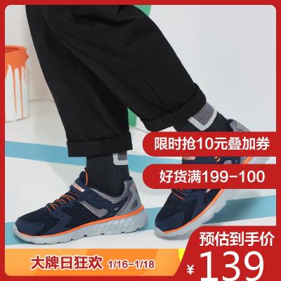 Skechers斯凯奇秋季男童儿童跑步鞋 舒适休闲运动鞋97680L
