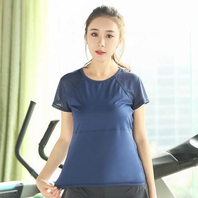 因樂思(YINLESI)大碼運動網眼T恤女胖MM200斤健身房寬松瑜伽服上衣夏季透氣跑步服