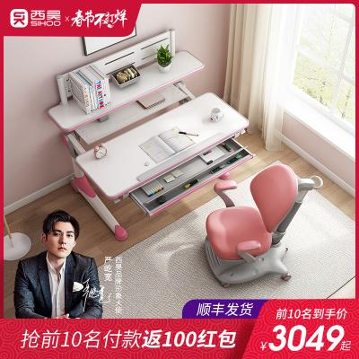 sihoo西昊儿童写字桌椅套装 儿童书桌 可升降课桌椅套装 旗舰4.0儿童学习桌