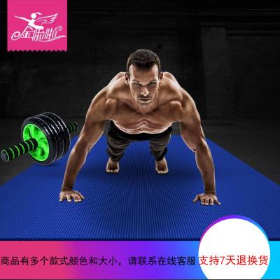 男士瑜伽垫健身毯加厚加宽加长平板支撑仰卧起坐训练锻炼运动垫子