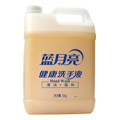 藍月亮 洗手液公共健康5kg桶清潔衛生