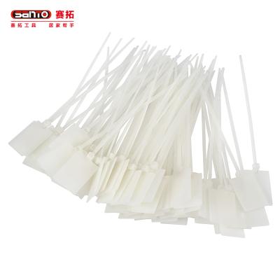 賽拓(SANTO)0120 扎線帶 尼龍扎帶 塑料綁帶 扎線帶 國標白色扎帶 塑料固定捆綁扎線帶 電子電工工具