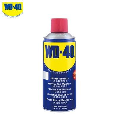 WD-40除銹去銹神器潤滑劑金屬強力清洗液螺絲松動WD40防銹油噴劑100ml