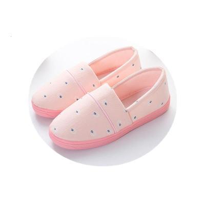 春夏秋季月子鞋 孕婦鞋孕產婦后拖鞋包跟防滑軟底室內家居拖鞋