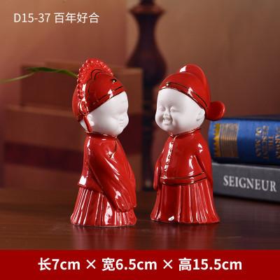 中式结婚礼物百年好合摆件 陶瓷婚房装饰工艺品送闺蜜