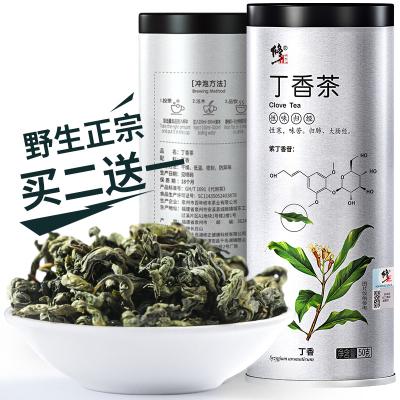 买2送1丁香叶茶养野生胃茶叶长白山正品丁香红叶花茶