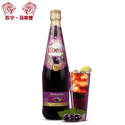 馬來西亞館 利賓納濃縮黑加侖子原味飲品1L