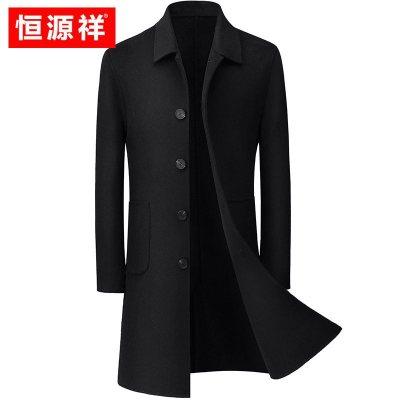 【官方正品】恒源祥秋冬季羊毛呢子大衣男士双面羊毛妮子外套中长款中青年风衣G
