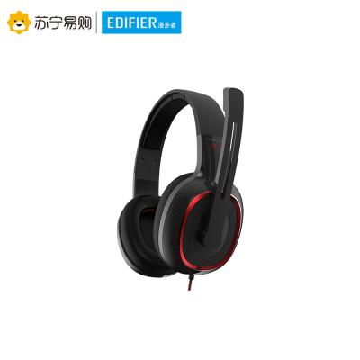 Edifier/漫步者 HECATE G20專業版 USB7.1聲道 電競游戲頭戴式耳機帶線控 音樂教育辦公學習電腦耳麥