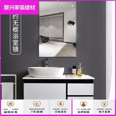 蘇寧放心購簡約無框直角斜邊鏡子方形浴室鏡衛生間鏡子化妝鏡壁掛貼墻鏡自粘簡約新款