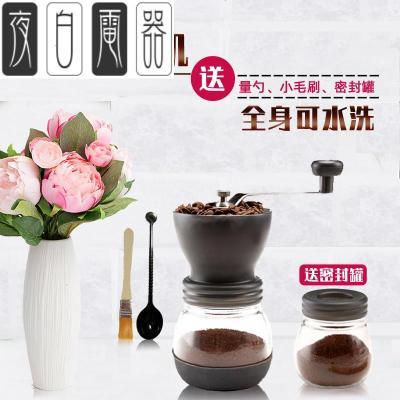 可水洗手摇磨豆机咖啡豆研磨机家用手动磨咖啡机磨粉器小型粉碎机