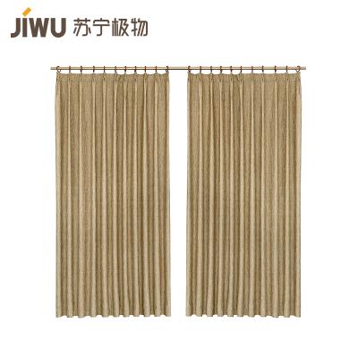 JIWU брэндийн хөшиг цайвар шаргал 1.4m өргөн ×2.6m өндөр