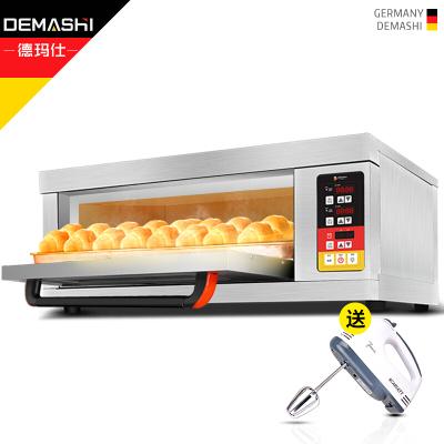 德玛仕(DEMASHI) 【微电脑款】 商用烤箱机 烘焙烤箱带定时 专业商用电烤箱 披萨烤箱 一层一盘DKL-101D