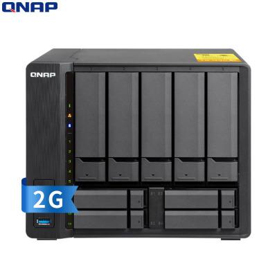 威联通(QNAP)TS-932X-2G 企业级 九盘位网络存储服务器NAS磁盘阵列私有云(无内置硬盘)