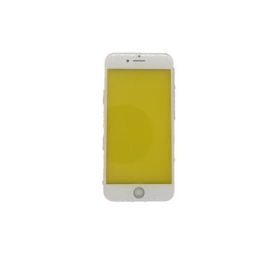 新奇示(XQS)适用于苹果8G 一体盖板 白(不含税)