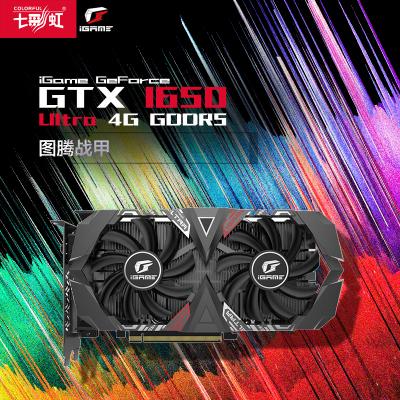 七彩虹(Colorful)iGame GeForce GTX 1650 Ultra 4G GDDR5 电竞游戏显卡