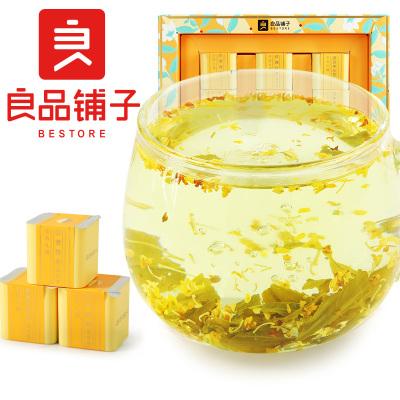 【良品鋪子-茶香禮遇28gx1盒】紅茶菊花茶玫瑰花茶普洱茶組合