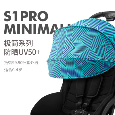 HBR虎貝爾S1PRO極簡系列嬰兒推車輕便折疊可坐躺嬰兒車